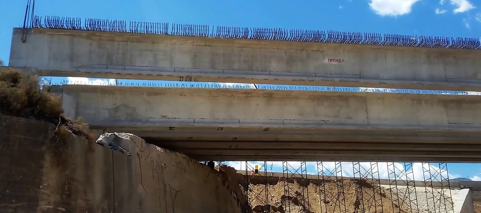 Γέφυρα Β252-Κριού cover image