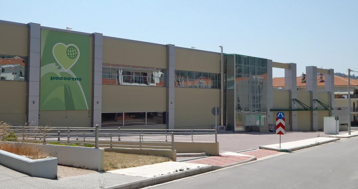 Image of Κατάστημα Μασούτη στην Καστοριά