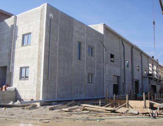 Image of Κατασκευή Maxi Paper Mill