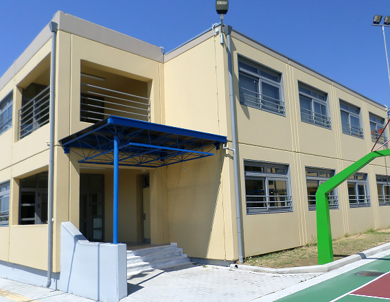 Image of 1ᵒ Δημοτικό Σχολείο Ελασσόνας