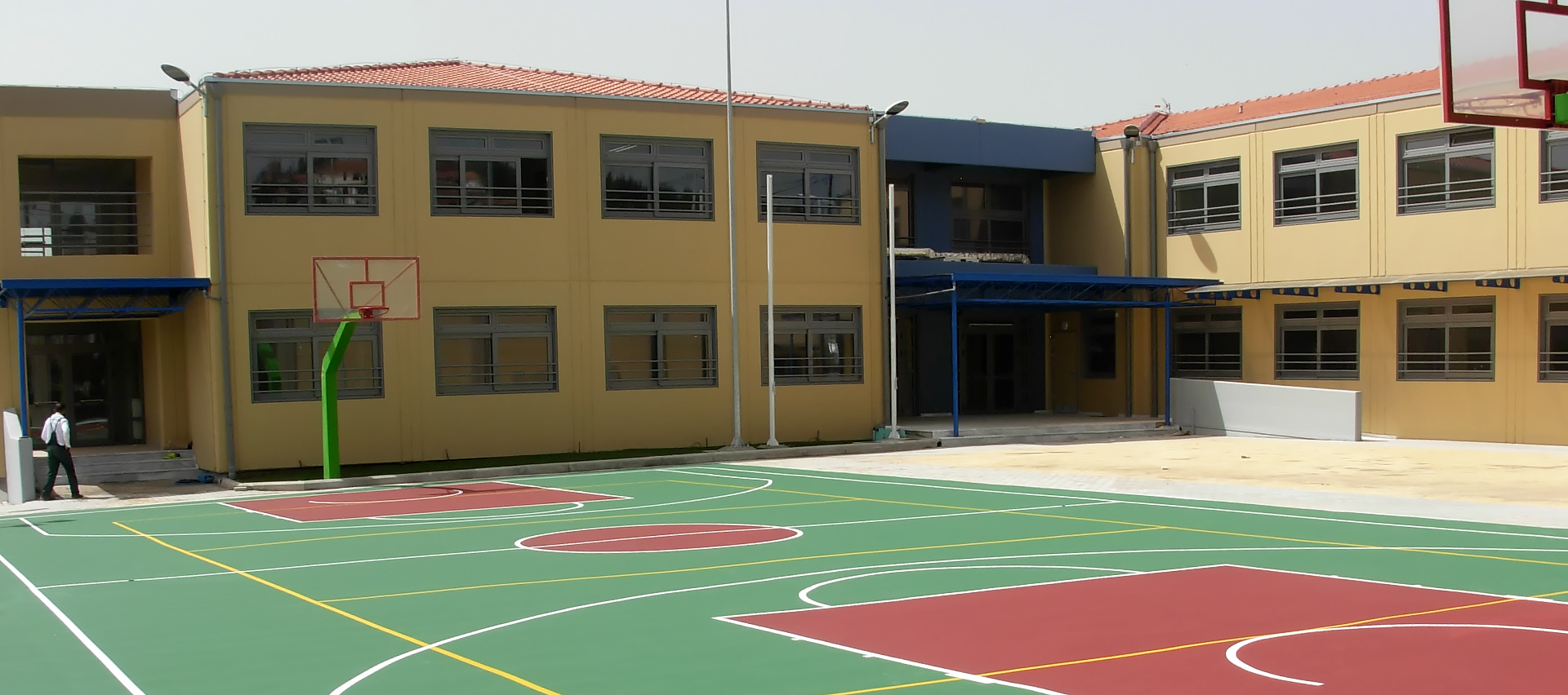 1ᵒ Δημοτικό Σχολείο Ελασσόνας cover image
