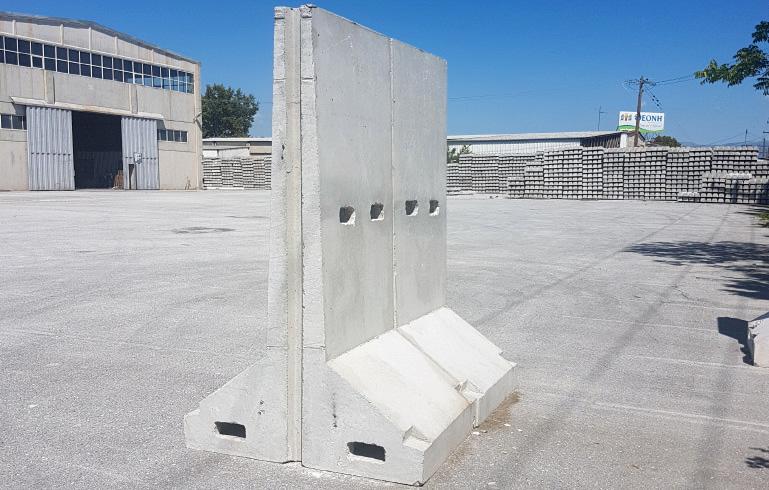 Τοίχοι Αντιστήριξης image